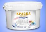 КРАСКА ФАСАДНАЯ СТАНДАРТ ВД-АК-101